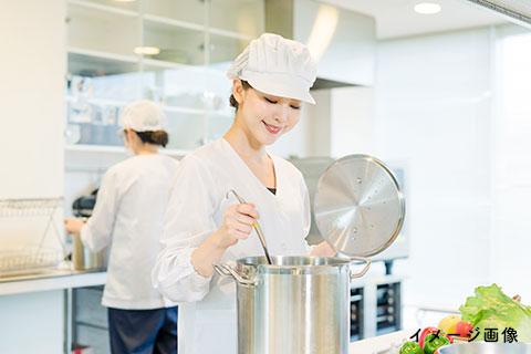 人気の幼稚園での調理師・調理スタッフ募集